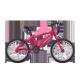 "Vélo enfant 16"" Ridgeback Dimension 16 (3-6 ans)"